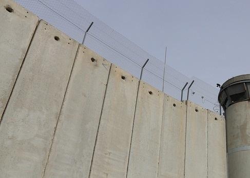 Comunicado del gobierno Trump sobre el muro fronterizo